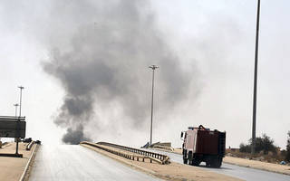 Libya's Benghazi hit by air strikes, clashes
